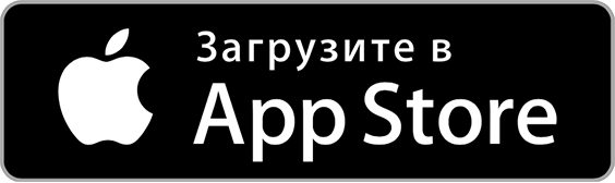 Загрузить во App Store