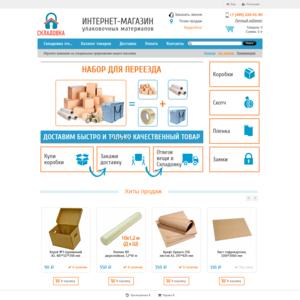 Примеры интернет-магазинов и истории успеха — Shop-Script 4e40ceae5f5