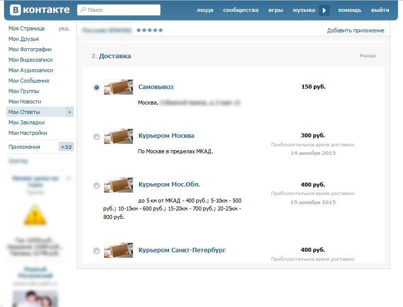 Заказать сделать скрипт для сайта lineage 2 хостинг серверов deshevi