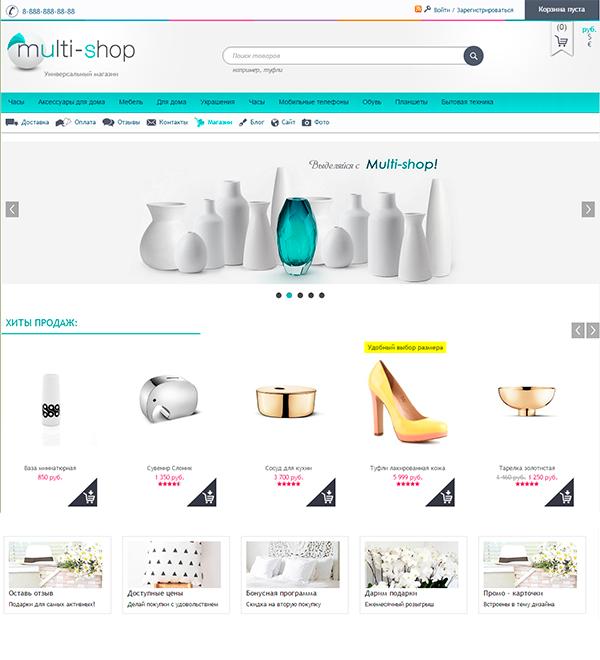 Не меняется дизайн продукта в webasyst shop script : Коллекция иллюстраций
